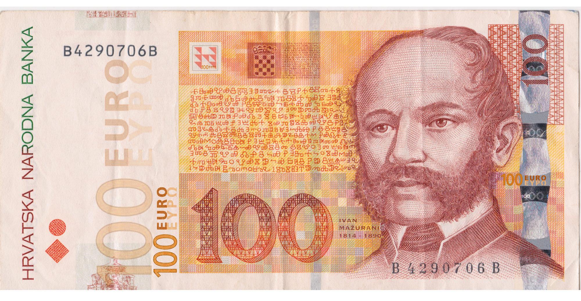 Hrvatska I Euro I Erm 2 Kao Prvi Korak Prema Eurozoni